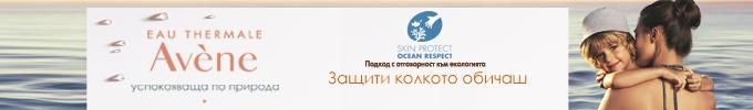 edna.bg game header