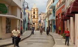Санта Клара - революционният град