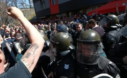 Пропадна търга за емблемата на ЦСКА