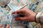 Вижте разликата между заплатите в София и Видин