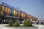 Какво вижда пилотът, докато каца във Варна (ВИДЕО)
