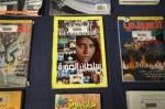 """Арестуваха """"момичето със зелените очи"""" от известната корица на National G ..."""