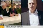 Политолог: Слави Трифонов повдигна темата за референдума по невъзпитан начин