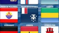 Световните флагове памет 6