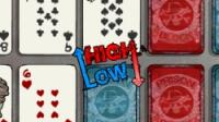 Висока или ниска