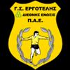 Ерготелис