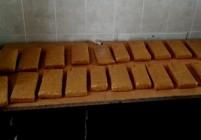 Българи арестувани в Грузия за наркотици за $2,5 млн.