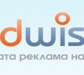 AdwiseLogog
