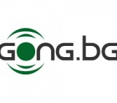 Gong Logo mega