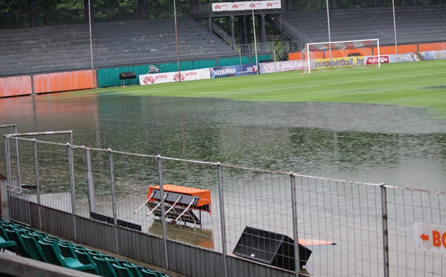 638-397-gradski-stadion-v-lovech.jpg