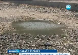 Кричим и Перущица заплашени от воден режим