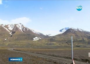 Исландският вулкан Бардарбунга готов да изригне