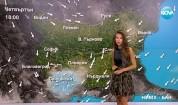 Прогноза за времето –  28 август 2014 г.