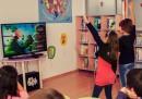 Училището в XXI в.: Закъде без нови технологии?