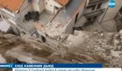 Квартал в Пловдив живее в страх от свлачище