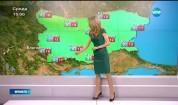 Прогноза за времето (21.04.2015 - централна)