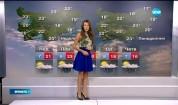 Прогноза за времето (26.04.2015 - обедна)