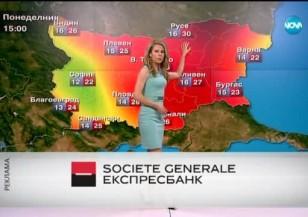 Прогноза за времето (24.05.2015 - централна)