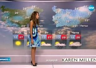 Прогноза за времето (30.05.2015 - централна)