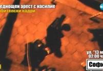 Заснеха полицейско насилие над младежи в София (видео)