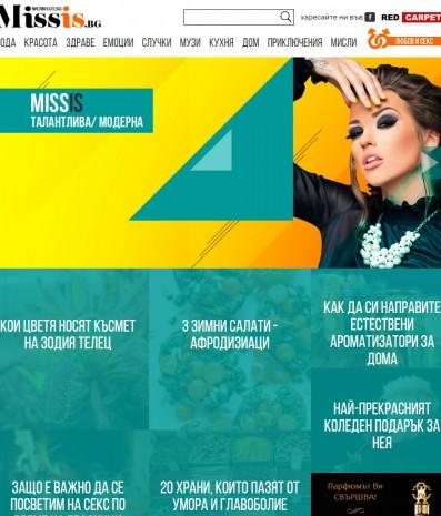 homepage missis 8x4