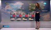 Прогноза за времето (11.02.2016 - централна)
