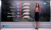 Прогноза за времето (13.02.2016 - обедна емисия)