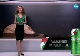 Прогноза за времето (05.05.2016 - централна емисия)