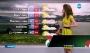 Прогноза за времето (26.05.2016 - централна)