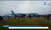Евакуираха пътнически самолет заради пожар в двигателя