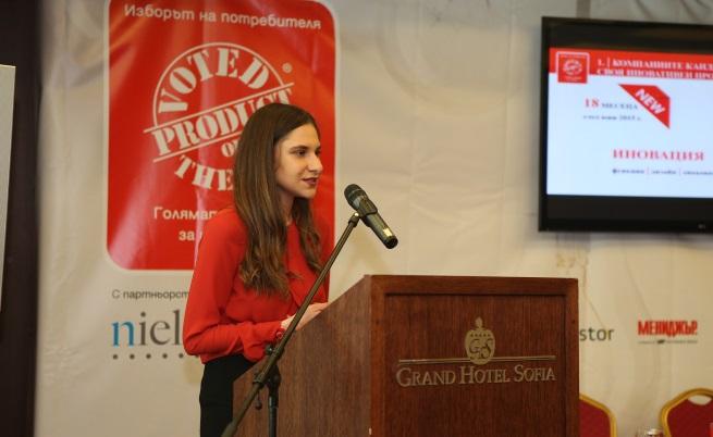 Ралица Бехар, Представител за България, Product of the Year