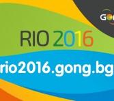 rio 2016 gong