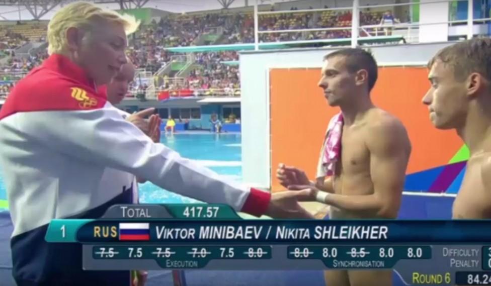 - Ето какво означава да уловиш точния момент. Вижте снимки на плувци от Олимпийските игри в Рио, които изглеждат като цензурирани порно звезди, тъй...