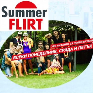 Summer Flirt