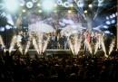 Концертът потвърди лидерството на NOVA
