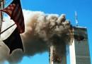 Майка на един от атентаторите на 9/11: Жив е