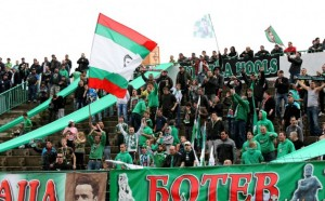 Феновете на Ботев Враца се извиниха на Лудогорец