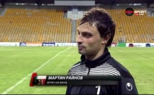 Мартин Райнов: Целим се към шестото място