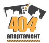 апартамент 404