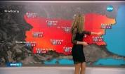 Прогноза за времето (30.09.2016 - централна)