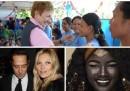 Кристалина бурно аплодирана в ООН, един тайнствен развод и още
