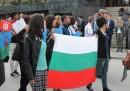 Скандал заради стипендии за ромските деца