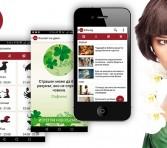 edna приложение