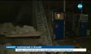Хиляди останаха без дом след трусовете в Италия