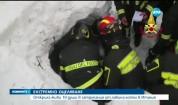 Намериха оцелели в затрупания от лавина хотел в Италия