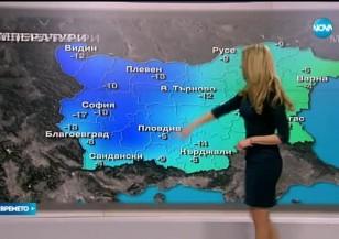 Прогноза за времето (21.01.2016 - централна емисия)