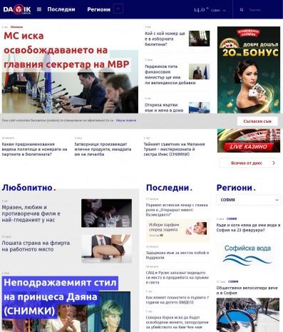 darik news new