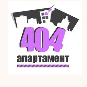 Апартамент 404, сезон 3