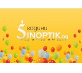 sinoptik birthday hp