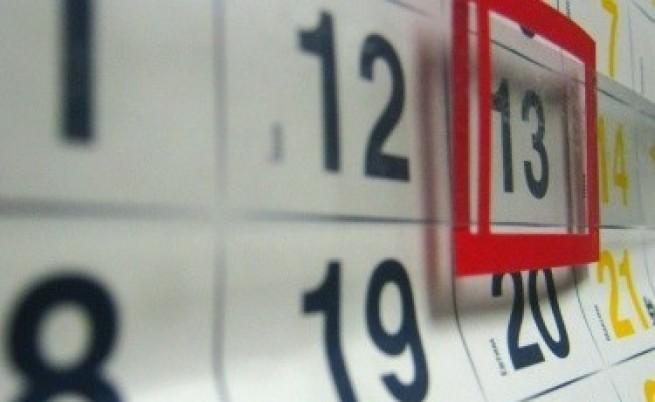 13 странни факта за петък 13-и